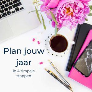 2021 planning workshop